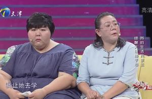 肥胖女儿曾受人歧视令其烦躁不堪,母亲讲述女儿令她感动的一幕