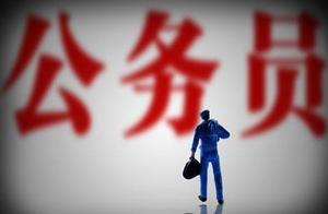 2017上半年四川公务员面试真题7月13日