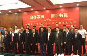 拓展银信合作 华夏银行与多家信托公司战略合作
