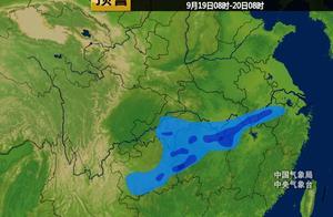 长江流域迎来强降雨,北方秋高气爽、华南暑热难消