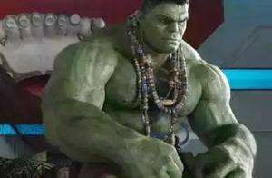 绿巨人也有电影三部曲啦!漫威电影套路深,绿巨人会成为最强状态