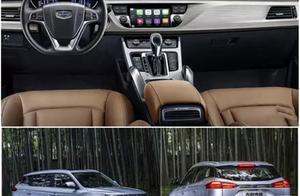 售价15万以内,这些车的内饰不比豪车差!