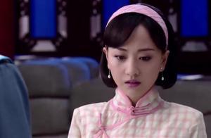 霸道富少说出不是豪门大太太亲生秘闻,灰姑娘心疼