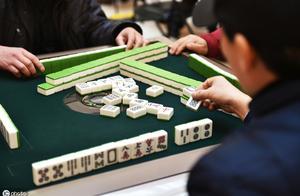 打麻 将经常赢牌,80岁辽 宁大爷临 终前透露四大秘诀