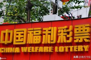 广东中山2454万元双色球大奖截止时间还剩几个小时 估计要成弃奖了