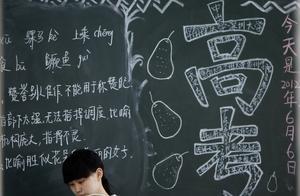 教育要闻:广东拟清退高考移民者;高考状元不会出现在宣传语上?