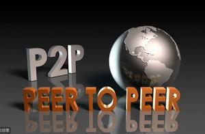 经典P2P问题平台案例分析:踩雷后如何第一时间回款