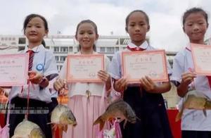 广西一小学期末考试获奖学生颁发活鲤鱼,如此奖励也太可爱了吧