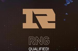 DOTA2:RNG冲出预选重围!力克VG首次杀进Major正赛!
