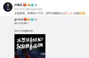 红米Redmi K20外观照片曝光,网友评价呈现一边倒态势:没白等!