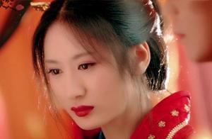 《华胥引之绝爱之城》五大美女 蒋欣第三郭珍霓第二 最美是她!