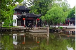 暑假苏州旅游:燕园,曾园赵园,沙溪古镇,锦溪古镇