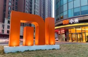 小米又被罚款20万元,因虚假宣传多次上榜北京工商黑名单