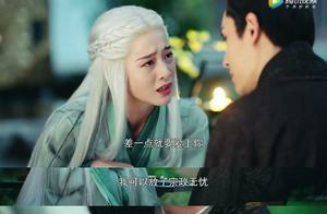 白发:傅筹被两个女人骗惨,演技炸裂的经超,让观众又爱又恨