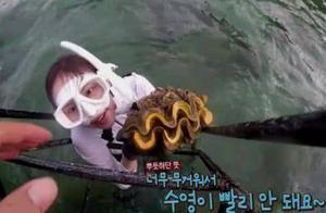 韩国女艺人在泰国捕食巨型蛤蜊被捕 是曼谷的海鲜自助不好吃吗?