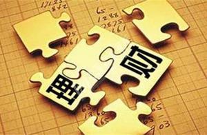 京储街:理财收益率计算公式是什么?