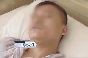 男子按摩后被紧急送医 医生下了病危通知