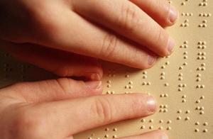 山西、西藏两名全盲考生使用两份盲文试卷参加高考