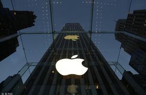 苹果市值破万亿美元!相当于3个深圳GDP,是腾讯市值2.5倍