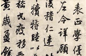 王羲之精品书法《千字文》,领略书圣的绝美行书,学习好资料收藏