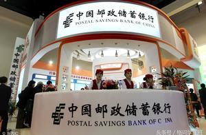 三农联保邮政储蓄小额贷款怎样办理