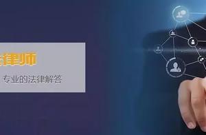 """江西公共法律服务""""云时代"""":数据多跑路群众少跑腿百姓得实惠"""