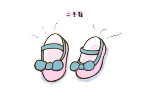 这种鞋就不要再给宝宝穿了,会影响娃脚部的发育,正确挑选很重要