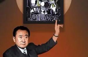 王健林收藏的1000多幅名画,市值远超百亿,快来看看