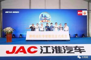 江淮发布全新J系及国六新品 对行业影响几何?