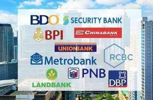 闽籍华商深刻影响着东南亚金融业