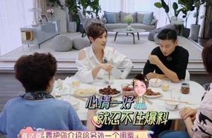 蔡少芬曾介绍闺蜜给张晋,并不是洪欣、朱茵,难道会是她?
