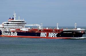 伊朗检查后放行一艘英国油轮,另一艘仍在扣押中