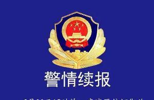 浙江温州持刀伤人案事件:嫌疑人近期出现精神情绪异常情况