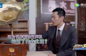 """《奔跑吧》第5期朱亚文输的可惜,他用淘汰卡""""杀""""李晨是稳赢局"""