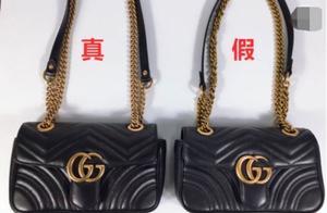 """奢侈品""""假货""""太多,香奈儿、LV、Gucci全上榜,这4款你也有!"""
