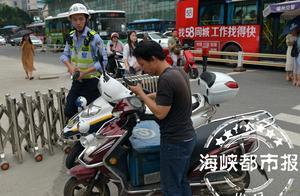 夏季是外卖电动车违法多发期,福州交警将严查;外卖骑手违法,罚款+扣车+执勤2天