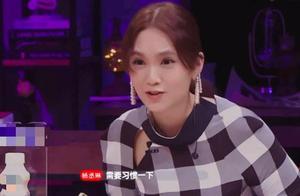 李荣浩终向女神求婚成功,杨丞琳曾不留情吐槽,男友颜值需要习惯