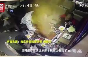 律师:如果顾客没有告知服务员他掉落的是打火机 对此事要负更大责任