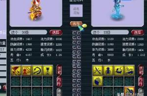 梦幻西游:CC第一主播展示直播后台收入,每天收入轻松上5位数!