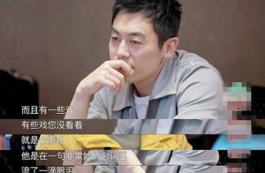 朱亚文自曝为剧配音到大哭,吐槽行业现状:有些演员吃面都