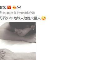 华晨宇探望张歆艺儿子,与宝贝玩剪刀石头布,输了仍是一脸宠溺