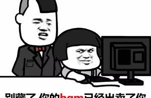 逆水寒配乐OST(游戏原声带)正式登录网易云音乐