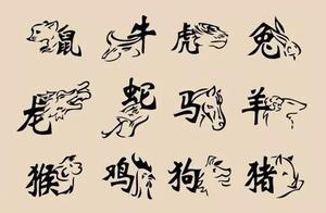 中国历代皇帝生肖,兔、龙、马排前三,蛇垫底
