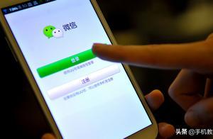 微信加好友新套路,看似简单但很多人都中招了,细思极恐