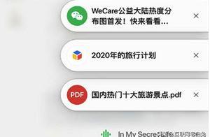 微信浮窗功能上线啦!iOS版本微信更新,同时支持设置5个浮窗