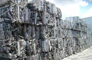 2019年上半年铝企业投产、减产、停产情况汇总