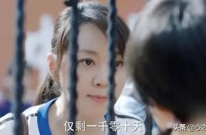 闫妮崩溃大哭:摧毁一个中年女人,原来就是这么简单