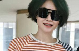 王菲染一头绿发引马天宇表白 49岁的她一直以来都是潮流icon
