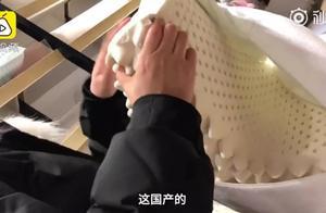 泰国跟团游别买乳胶枕,导游带你买的基本都是假货!没有例外