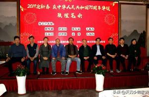 """""""2019迎新春、庆中华人民共和国70周年华诞""""联宜笔会圆满成功"""
